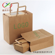 surpermarket shopping paper bag