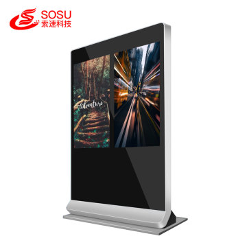 55 inch 1920x1080 dual screen android AD player