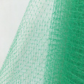 Nylon Woven Anti Insect Screen Mesh