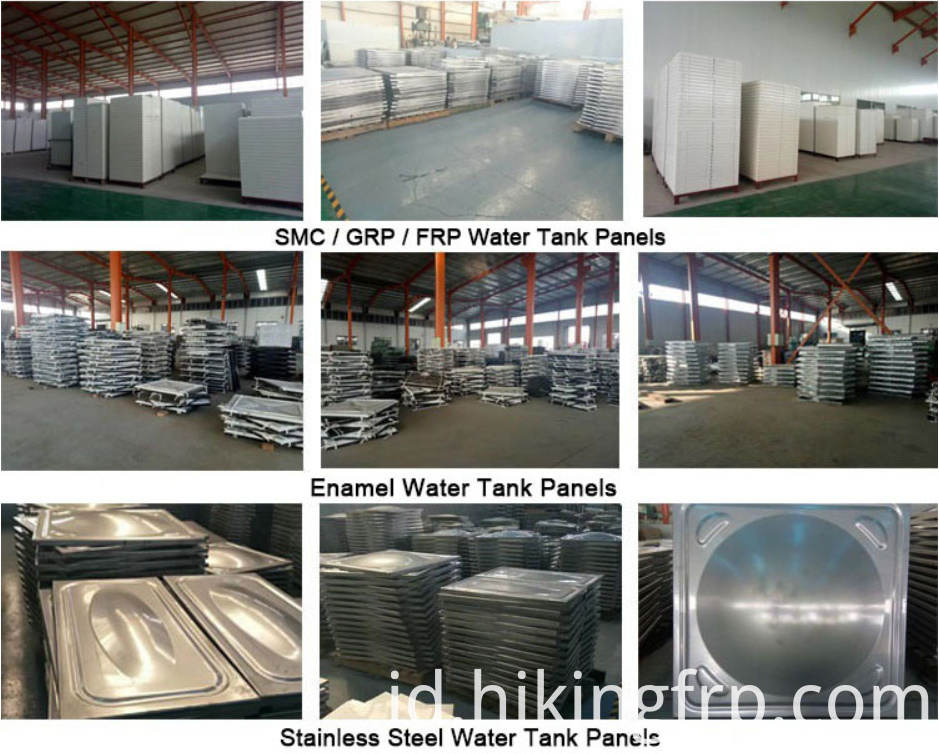 Water Treatment Tank