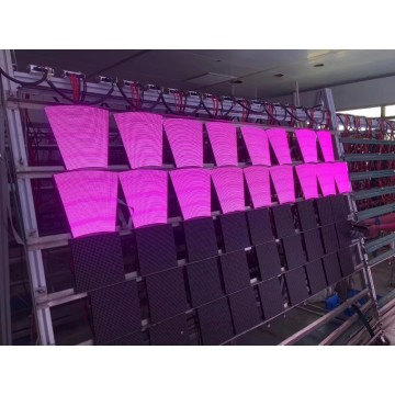 Donuts Sector Led Display Module Circle