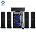 Home theater system multi room powered subwoofer