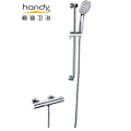 Bathroom Thermostatic Shower Faucet