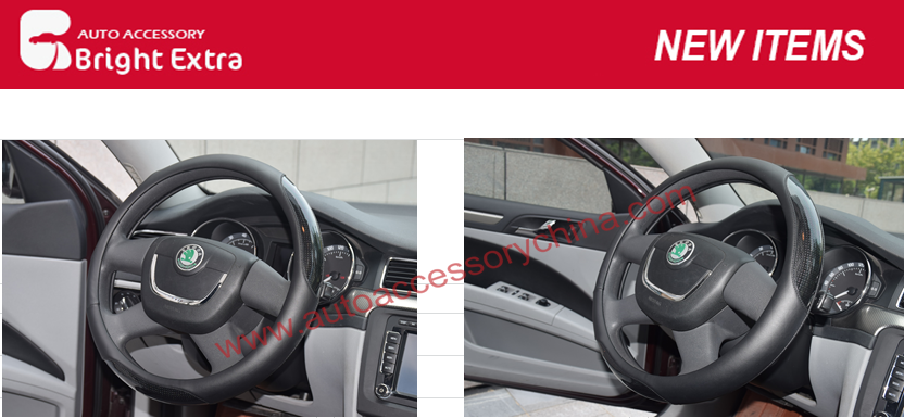 Steering Wheel Leather Wrap