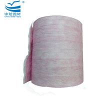 China for Meltblown Pocket Filter Material F7 Synthetic Pocket Filter Media supply to France Manufacturer