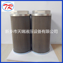 Cheap for  Hydraulic Oil Filter MPA430G1M250 supply to Oman Factories