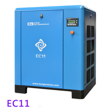 HWH EC11 belt 11kw screw air compressor
