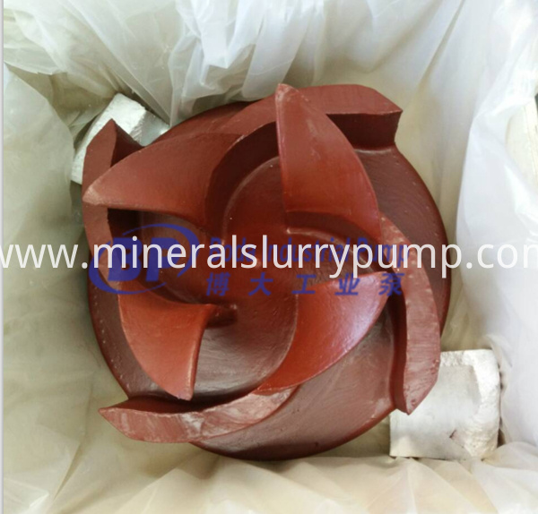 horizontal froth pump impeller