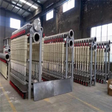Stainless Steel Pulp Cleaner