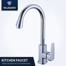 Modern Single Handle Swivel Spout Kitchen Tap Faucet