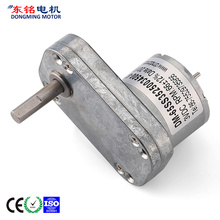 low speed dc gear motor