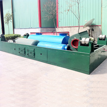 Waste Tyre Pyrolysis Oil Plant
