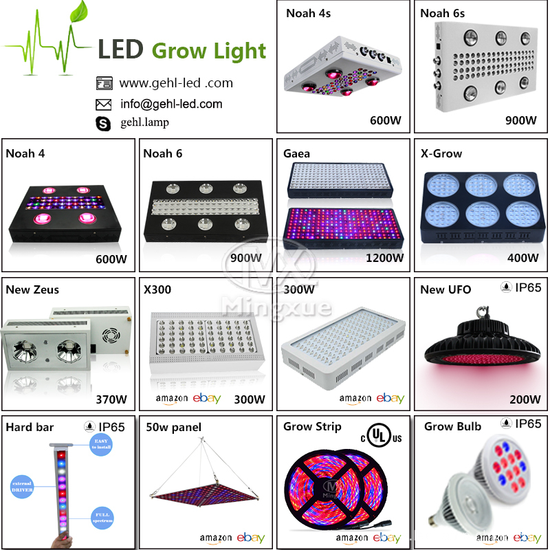High Power With Cob Chip Grow Lights
