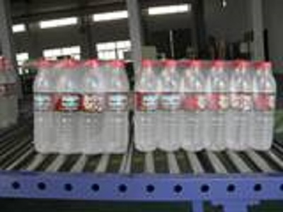 Water Bottle Packing Machine Video