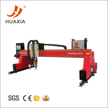 Gantry Plasma Flame Cutting Machine