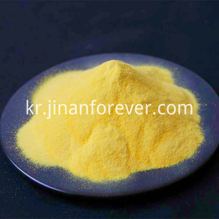 azodicarbonamide-AC blowing-agent-Chemical-CAS No. 123-77-3China-supply