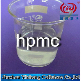 HPMC high viscosity/good slip resistance