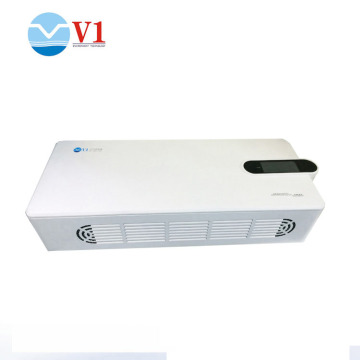 VBY-B-800 Air Purifier UV Air Sterilizer