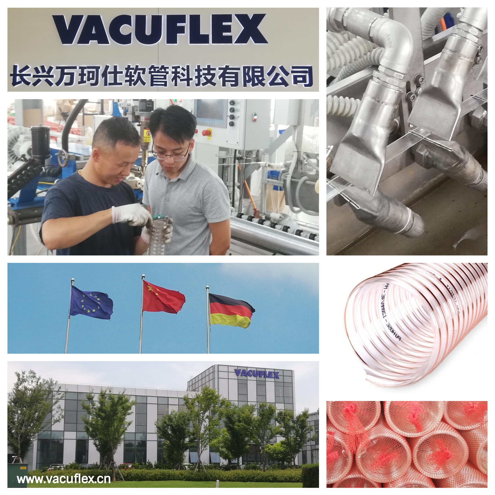 CNC Machinery Vacuum Hose