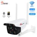 1080P wifi camera for home
