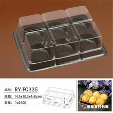 Custom Shape Plastic Food Packaging Box