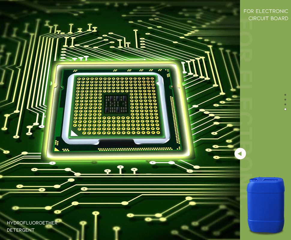 electronic circuit board cleaning agent (7)