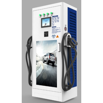 90KW High speed level 2 ev charger
