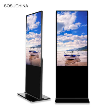 "China New Product for China Advertising Player,Stand Floor Digital Signage,Standing Digital Signage Manufacturer 42"" Network Player Lcd Commercial Portable display screen export to Cayman Islands Supplier"