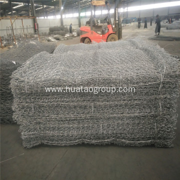 Coated Gabion wire mesh box