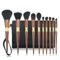10PC Metal Makeup Brush Collection