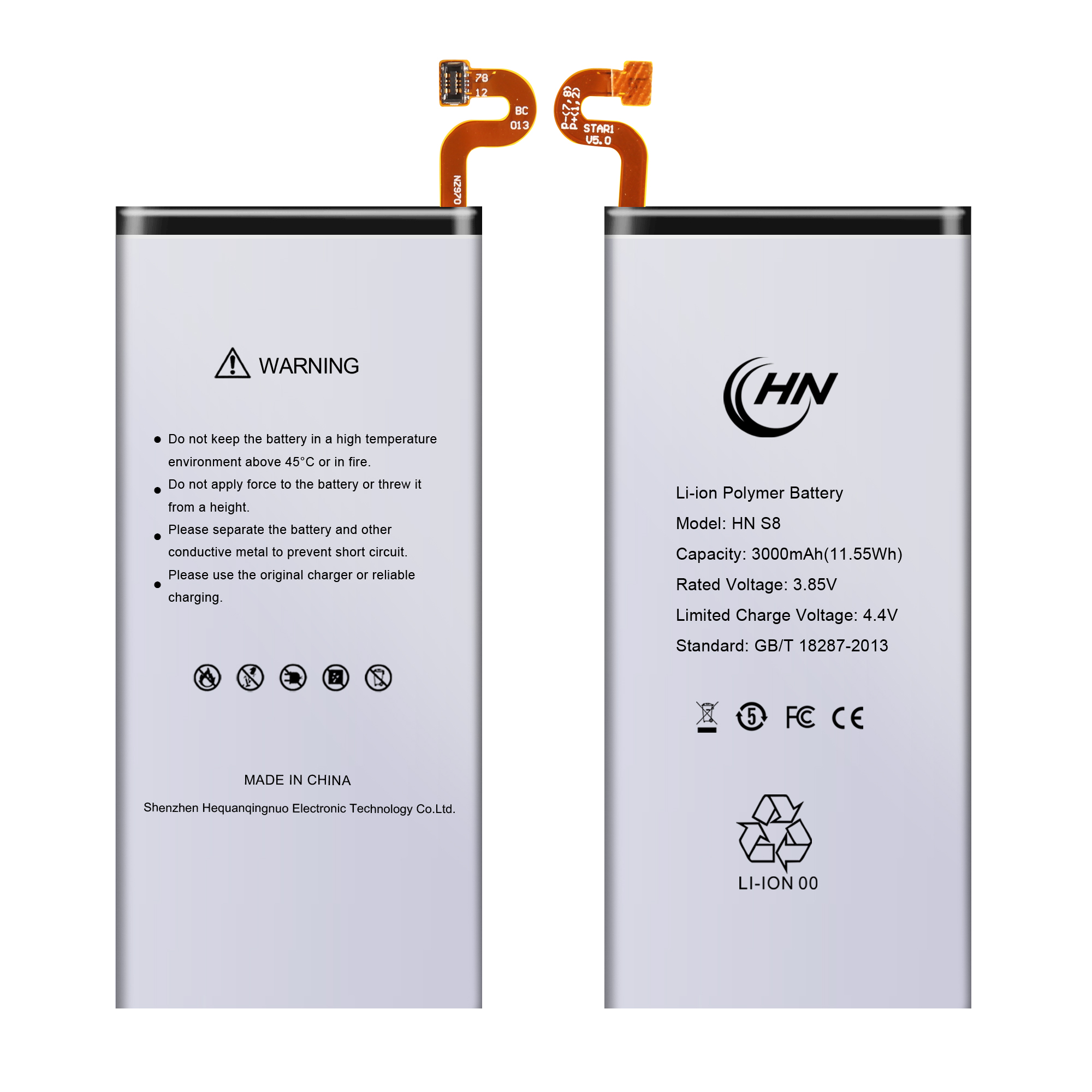 Samsung Galaxy S8 replacement battery