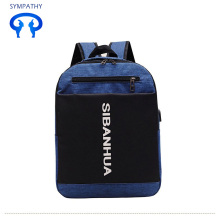 The new reflective letter USB rechargeable backpack