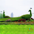 Outdoor artificial animal grass plant sculpture