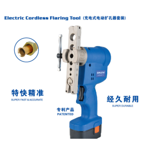 Personlized Products for Double Flare Tool Electric Cordless Type Flaring Tool Kit supply to St. Helena Suppliers