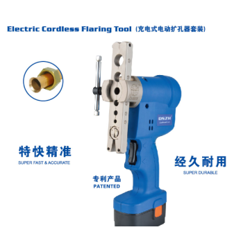 Electric Cordless Type Flaring Tool Kit