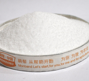 HIGH QUALITY UREA PHOSPHATE 17-44-0