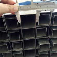 square carbon steel tube shs ss400