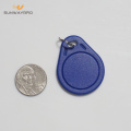Cheap 125khz/13.56mhz ABS RFID Keyfob for access control