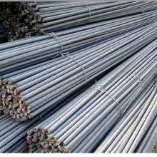 Customized for Deformed Steel Bars HRB500 HRB400 20mm Deformed Steel Bar supply to Andorra Exporter