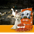 puppy and junior formula dry dog food