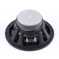 "6.5"" 4Ohm Single Speaker Coil 25"