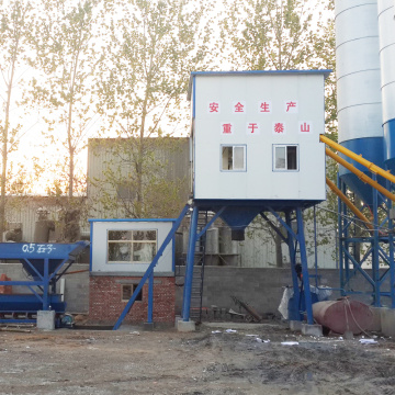 Modular ready - mixed HZS35 concrete mixing plants