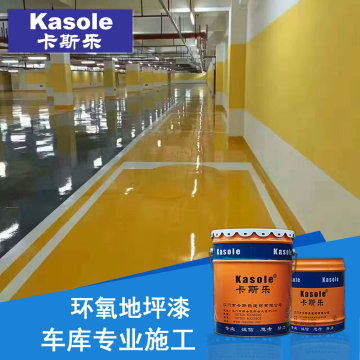 High hardness solvent free garage epoxy floor