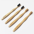 Home Bamboo Toothbrush With Customizable LOGO