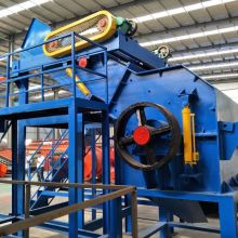 Industrial Scrap Metal Crusher Equipment for Recycling
