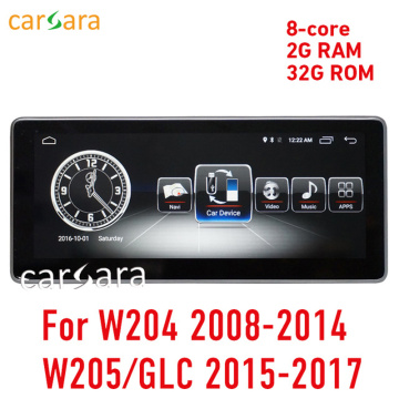 Short Lead Time for Mercedes-Benz Car Entertainment System GPS Navigation for Mercedes C w204 GLC W205 export to Austria Supplier