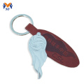Metal faux saffiano leather keychain with logo