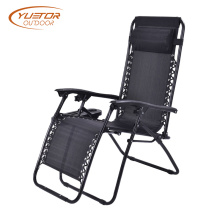 2 Pack Portable Chaise Lounge Chair