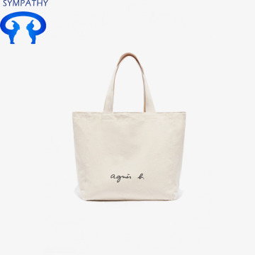 Customized  simple hand-held bag canvas tote bag