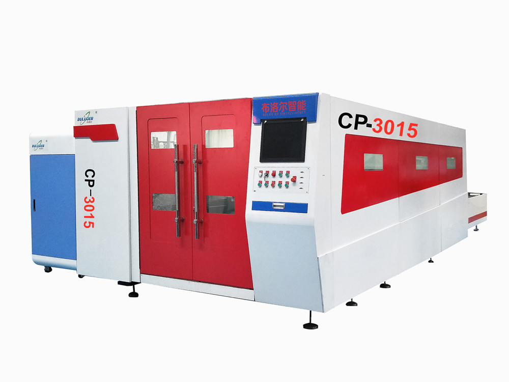 3015 Fully Enclosed Fiber Laser Cutting Machine